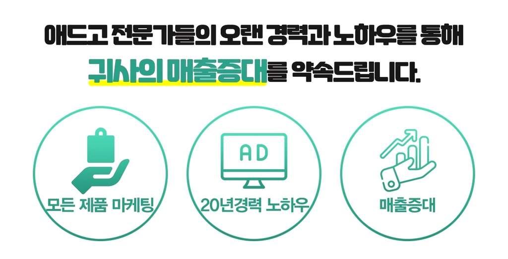 홍보디자인광고대행사