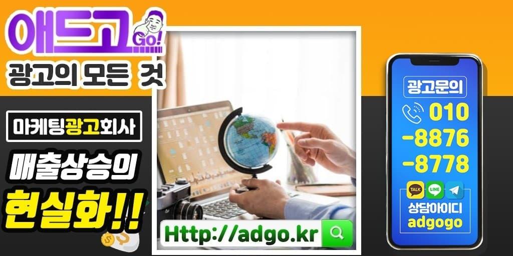 홍보디자인바이럴마케팅